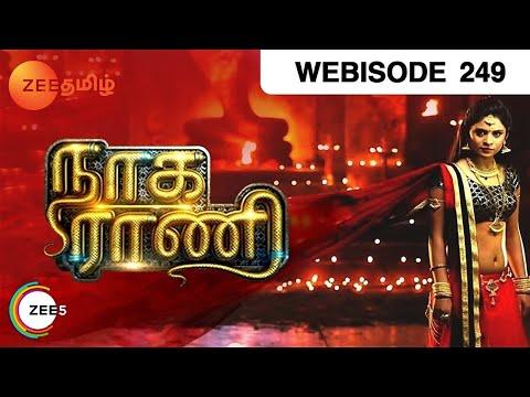 Naga Rani - Episode 249  - April 10, 2017 - Webisode