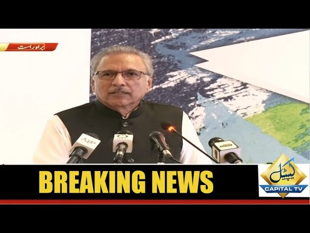 President Arif Alvi Speech at an event | 13 November 2019