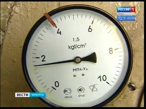 Котельная иркутского мясокомбината будет отапливать посёлок Жилкино