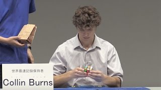 ルービックキューブ世界最速記録者の超絶テクが!「ルービックキューブデー2015」3 thumbnail