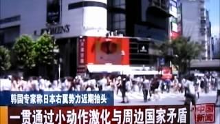 中国CCTVのニュース。日本が中国に対して心配していることを、中国が逆...