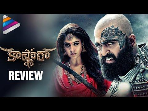 KAASHMORA Movie REVIEW | KASHMORA Review |...