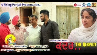 (12.8 MB) Kadar The Respect | Punjabi Short Movie | Ashudeep Jaito | Rising Punjab Records Mp3