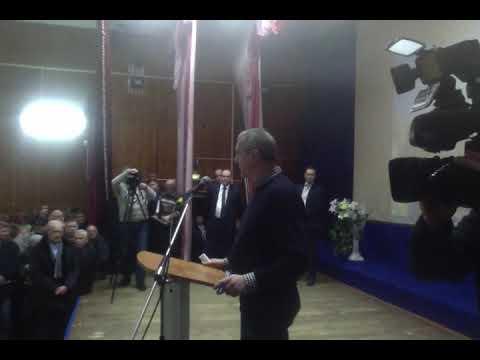 Общественные слушания в Кондрово 16 января 2018 года