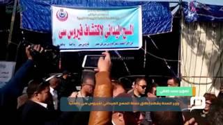 بالفيديو  تفاصيل انطلاق المسح الميداني لاكتشاف فيروس سى من المنيا