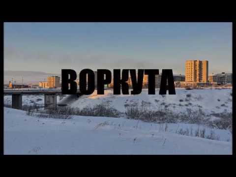 Воркута  Разгром школы № 16