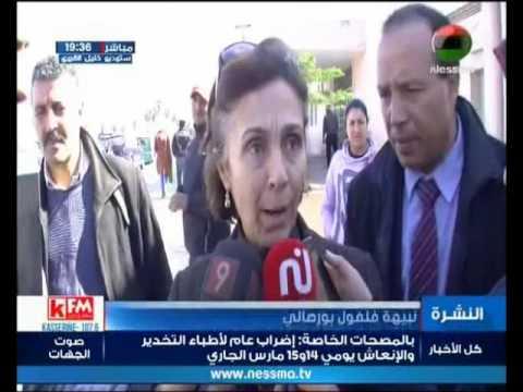 وزيرة الصحة تتابع الوضع الصحي للمصابين في حادثة البلفدير