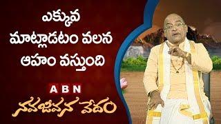 Garikapati Narasimha Rao About Egos  Nava Jeevana Vedam   Abn Telugu