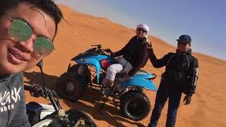 Our Trip In Red Sand Riyadh Saudi Arabia || 03 FEB 2018