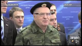 Жириновский о том почему США не начнет войну с Россией