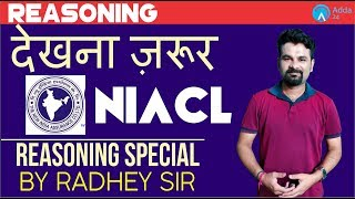 NIACL SPECIAL | Reasoning |How to Prepare Reasoning for NIACL 2018 | Radhey Sir