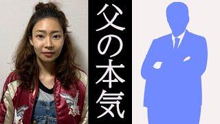 【初公開?】Sakuranabe父の大喜利回答がすごいwww家族大喜利【SUSHI★BOYSの企画#133】