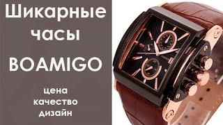 Шикарные мужские часы  BOAMIGO. Подробный обзор | watch BOAMIGO review