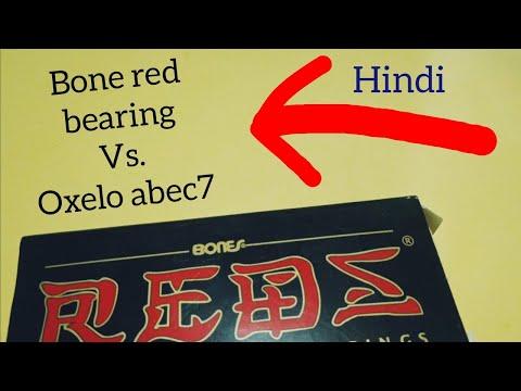 Undoxing Video Of Bones Reds 608 Bearing In Hindi ....bones Red Vs Oxelo Abec 7 Bearing