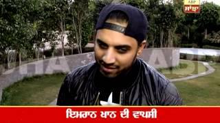 Punjabi singers don
