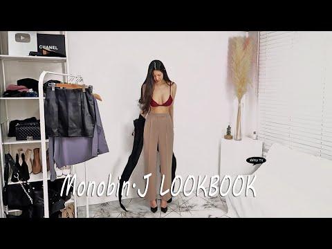 ENG / [Lookbook] Áo khoác satin mềm mại, quần cạp cao và váy da