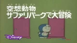 Doraemon aaj hum jayege jungle safari par