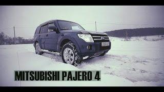 Обзор Mitsubishi Pajero 4, тест-драйв Митсубиси паджеро 4 || Авто-Лето(Сегодня у нас на обзоре автомобиль от Mitsubishi (Митсубиси), из серии Pajero (паджеро) 4, смотрим и делимся своими..., 2017-01-04T17:43:12.000Z)