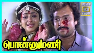 Ponnumani Tamil Movie Scene 16