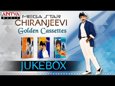 Chiranjeevi Telugu Hit Songs || Golden Cassettes Jukebox