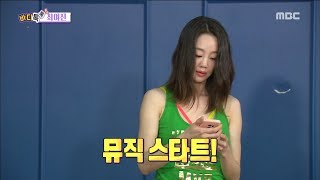 [body talk] Zumba dance ability,섹션 TV 20181217
