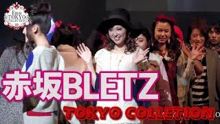Emu Tokyo collection クリスマスファッションショー 場所:赤坂BLI...