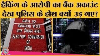Election Commission of India में website hacked और बनवा डाले 10 हजार से ज्यादा Voter ID  Saharanpur