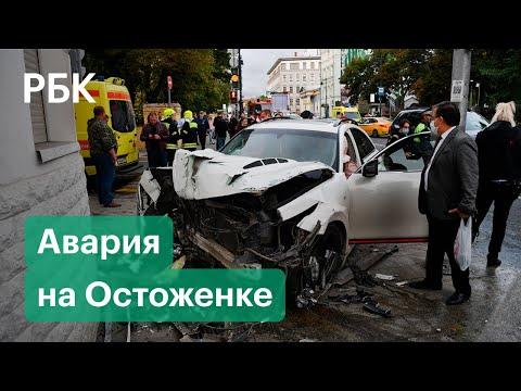 ДТП на Остоженке — рэпер Эллей на Infiniti задержан. Новые подробности