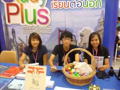 Study Plus ศูนย์แนะแนวเรียนต่อต่างประเทศและทุนเรียนต่อต่างประเทศ