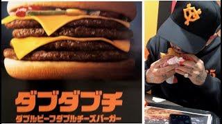 【早食い選手権】マック.ダブルビーフダブルチーズバーガー!ダブダブチ...