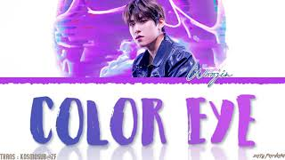 AB6IX (PARK WOOJIN) - 'COLOR EYE' Lyrics [Color Coded_Han_Rom_Eng] mp3