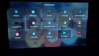 Телевизор с Android telefunken андройд тв