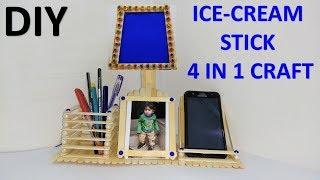 DIY Ice cream stick craft  || 4 in 1 craft || How to make ice cream stick lamp