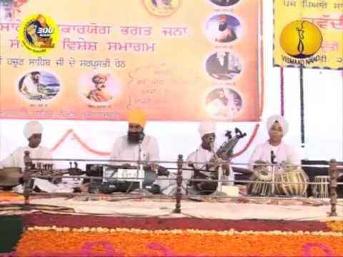 300 Sala (AGSS 2008) at Hazur Sahib : Bhai Sripal Singh Ji