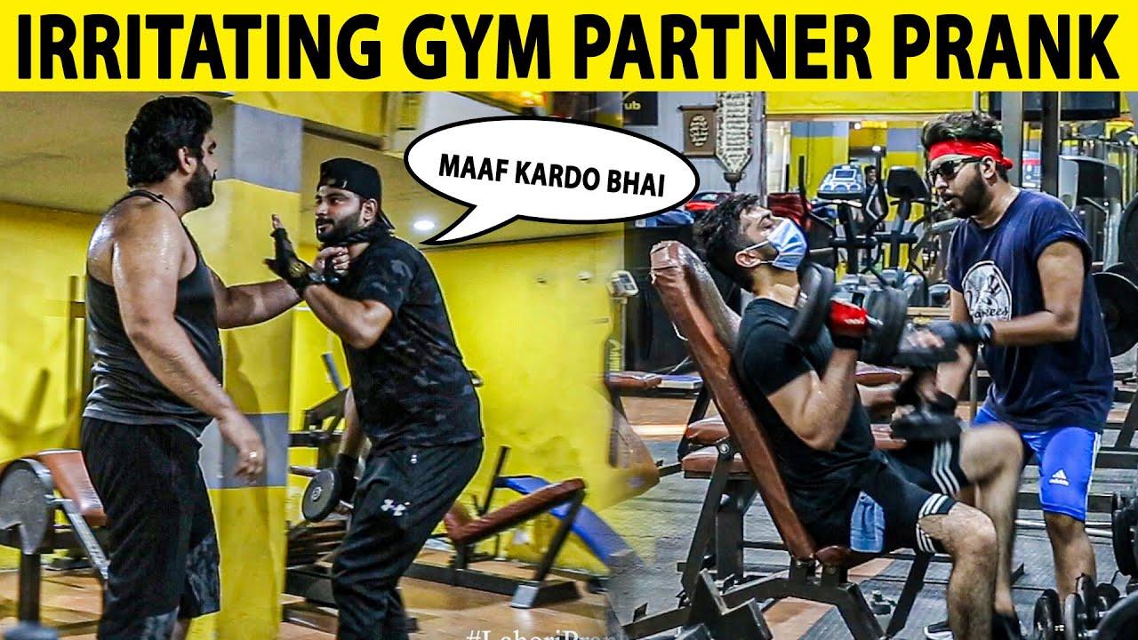 Irritating GYM Trainer Prank - Lahori PrankStar