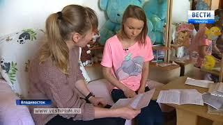 Новый законопроект поможет обрести жилье обманутым дольщикам и сиротам в Приморье
