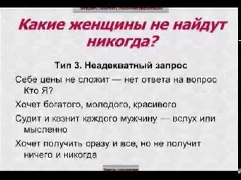 знакомства за рубежом не в россии