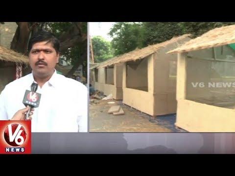 Huge Arrangements At LB Stadium For World Telugu Conference | Hyderabad | V6 News