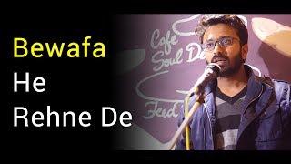 Heart Touching Love Poetry by Divyanshu Gupta   Nojoto Open Mic-Chandigarh