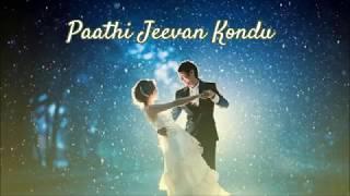 Paathi jeevan kondu degam / Malare mounama song lyrics Whatsapp status / karnaa movie song  status