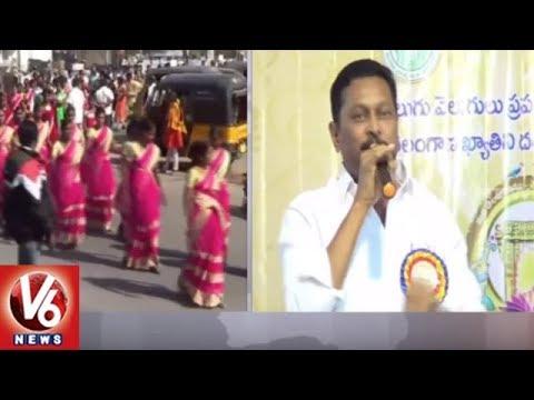 District Level Telugu Conference Grandly Commenced In Peddapalli | V6 News