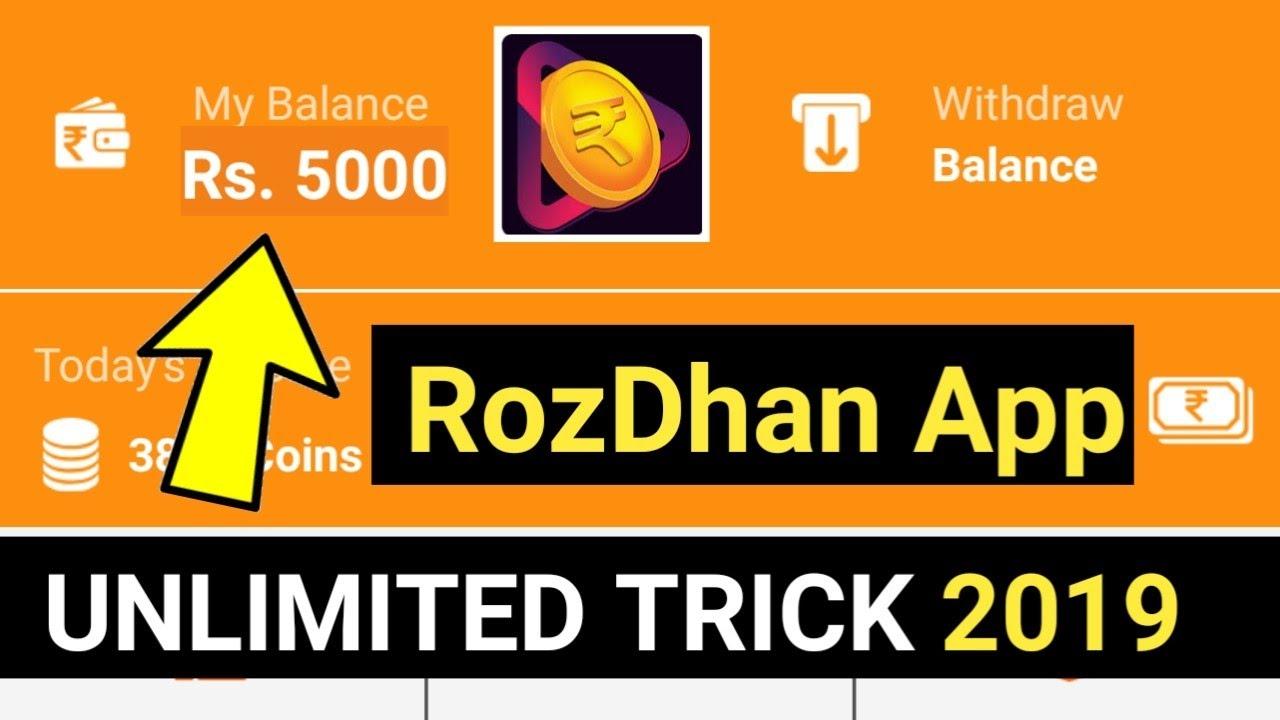 Rozdhan Unlimited trick 2019    Rozdhan App Refer Online Script (100%  Working)