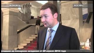 Мединский просит рассмотреть выступление Евгения Федорова в Комиссии ГД по этике