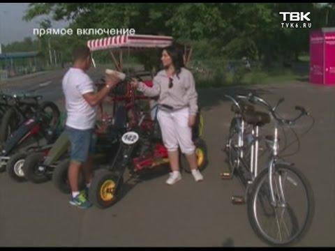 Необычный пункт проката на о. Татышев в Красноярске