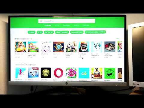"""Полный гайд по настройке приставке Smart TV """"с нуля"""". Топ программ для просмотра ТВ и фильмов"""