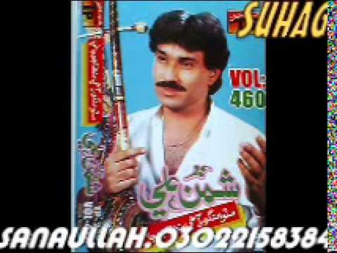 Shaman Ali Mirali Songs