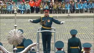 Kremlin With Anticipation thumbnail