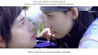 Roy Kim 로이킴 Starlight Fmv The King In Love Ost Part 1 Eng Sub