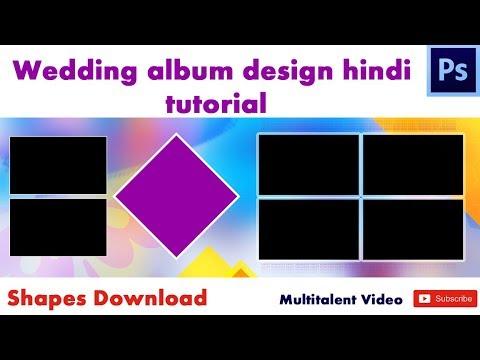 #05 psd wedding album design in photoshop tutorial hindi (Multitalent Video)
