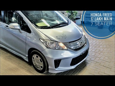 Honda Freed Hybrid Review | Specs, Performance, Price